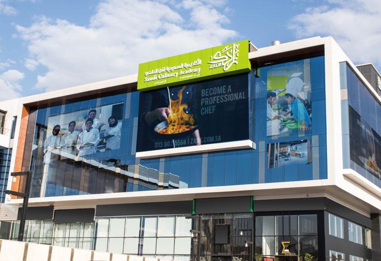 Client Saudi Arabia
